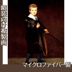マネ「剣を持つ少年」【複製画:マイクロファイバー】