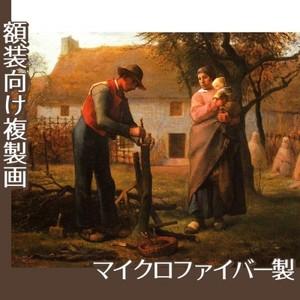 ミレー「接ぎ木をする人」【複製画:マイクロファイバー】