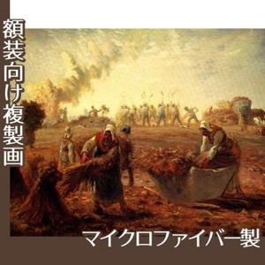 ミレー「夏:蕎麦の収穫」【複製画:マイクロファイバー】