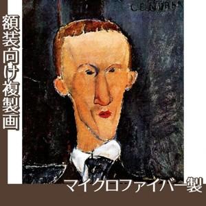 モディリアニ「ブレーズ・サンドラールの肖像」【複製画:マイクロファイバー】