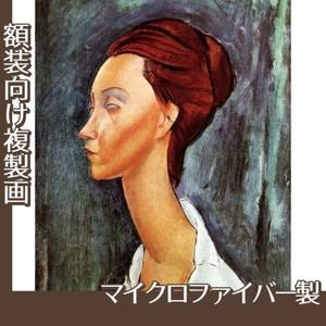 モディリアニ「ルニア・チェコフスカの肖像」【複製画:マイクロファイバー】