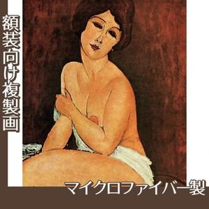 モディリアニ「安楽椅子の上の裸婦」【複製画:マイクロファイバー】
