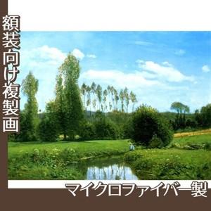 モネ「ルエルの眺め」【複製画:マイクロファイバー】