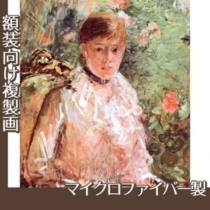 モリゾ「窓辺の若い女性」【複製画:マイクロファイバー】