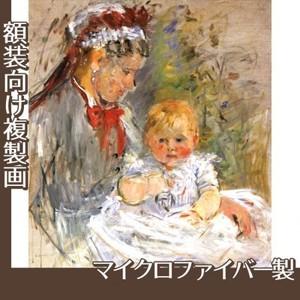 モリゾ「乳母と赤ちゃん」【複製画:マイクロファイバー】