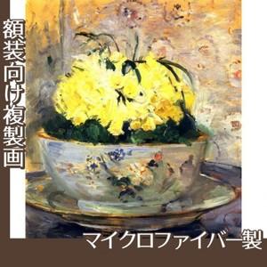 モリゾ「黄水仙」【複製画:マイクロファイバー】