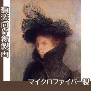 ルドン「マリー・ボトキン:アストラカンのコート」【複製画:マイクロファイバー】