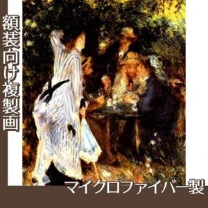 ルノワール「ムーラン・ド・ギャレットの木かげ」【複製画:マイクロファイバー】