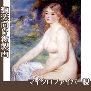 ルノワール「ブロンドの欲女」【複製画:マイクロファイバー】