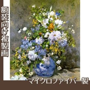 ルノワール「春の花束」【複製画:マイクロファイバー】
