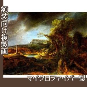 レンブラント「オベリスクのある風景」【複製画:マイクロファイバー】