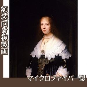 レンブラント「マリア・トリップの肖像」【複製画:マイクロファイバー】