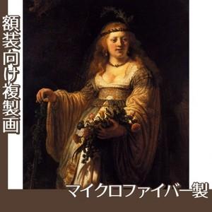 レンブラント「フローラ」【複製画:マイクロファイバー】