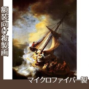 レンブラント「ガリラヤの海の嵐」【複製画:マイクロファイバー】