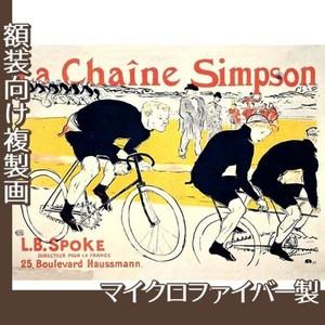 ロートレック「シンプソン」【複製画:マイクロファイバー】
