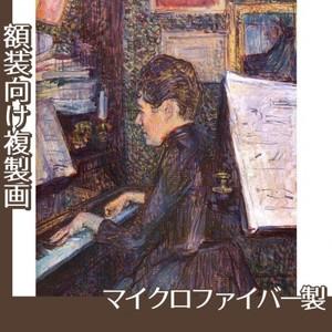ロートレック「ピアノを弾くディオ嬢」【複製画:マイクロファイバー】