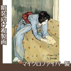 竹久夢二「ソファーで本を見る女」【複製画:マイクロファイバー】