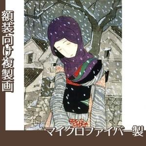 竹久夢二「雪の夜の伝説」【複製画:マイクロファイバー】