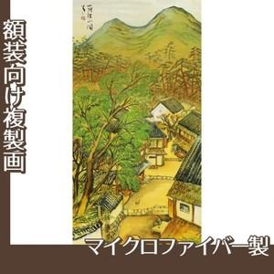 竹久夢二「筑波山図」【複製画:マイクロファイバー】