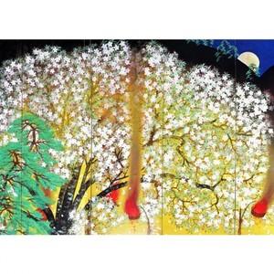 横山大観「夜桜(左隻)」【窓飾り】