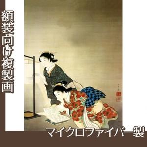 上村松園「長夜」【複製画:マイクロファイバー】