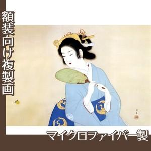 上村松園「初夏の夕」【複製画:マイクロファイバー】