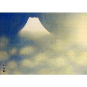 横山大観「霊峰十趣・海」【窓飾り】