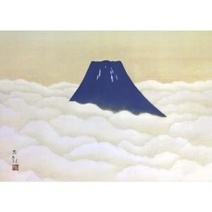 横山大観「霊峰十趣・夏」【窓飾り】
