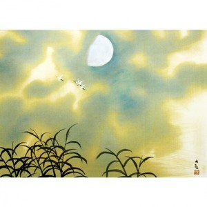 横山大観「中秋乃月」【窓飾り】