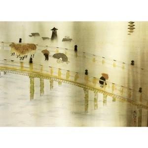 横山大観「洛中洛外雨十題・三条大橋雨」【窓飾り】