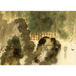 横山大観「洛中洛外雨十題・糺の森秋雨」【窓飾り】