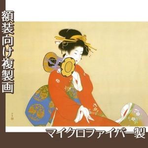 上村松園「鼓の音」【複製画:マイクロファイバー】