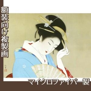 上村松園「春のよそをひ」【複製画:マイクロファイバー】