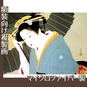 上村松園「雪」【複製画:マイクロファイバー】