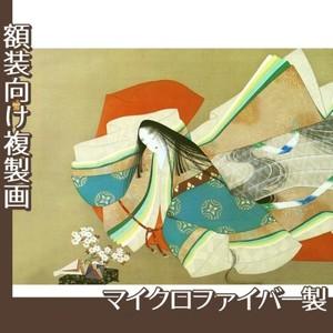 上村松園「伊勢大輔」【複製画:マイクロファイバー】