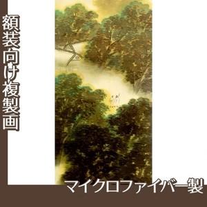 横山大観「訪友」【複製画:マイクロファイバー】
