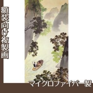横山大観「漁翁」【複製画:マイクロファイバー】