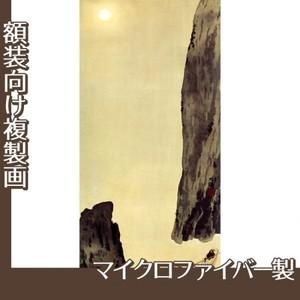 横山大観「赤壁の月」【複製画:マイクロファイバー】
