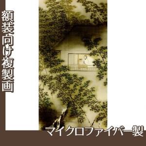 横山大観「山窓無月」【複製画:マイクロファイバー】