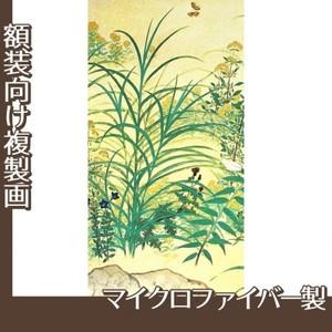 横山大観「野の花1」【複製画:マイクロファイバー】
