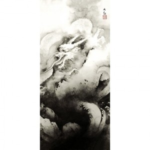 横山大観「龍興而致雲」【襖紙】