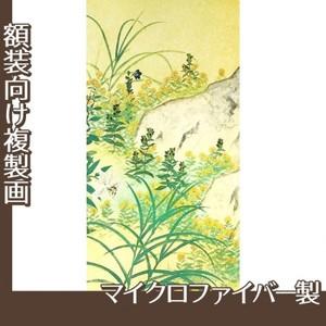 横山大観「野の花2」【複製画:マイクロファイバー】