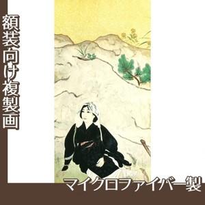 横山大観「野の花3」【複製画:マイクロファイバー】