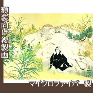 横山大観「野の花」【複製画:マイクロファイバー】