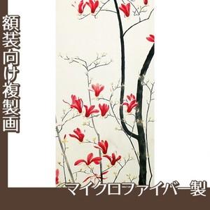 小林古径「木蓮」【複製画:マイクロファイバー】