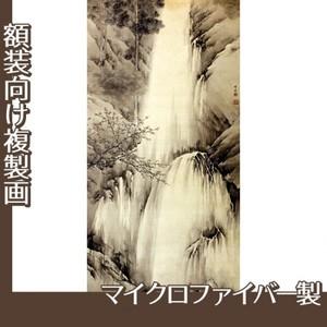 岸竹堂「春秋瀑布図」【複製画:マイクロファイバー】