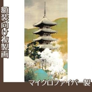 川村曼舟「古都の春」【複製画:マイクロファイバー】