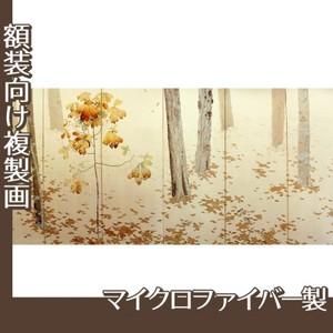 菱田春草「落葉(左)」【複製画:マイクロファイバー】