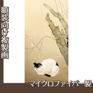 菱田春草「猫梅」【複製画:マイクロファイバー】