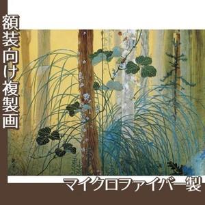下村観山「木の間の秋(左)」【複製画:マイクロファイバー】